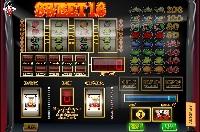 Speel Sweet 16